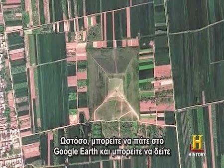 Κρυμμένες Πυραμίδες (ντοκιμαντέρ)