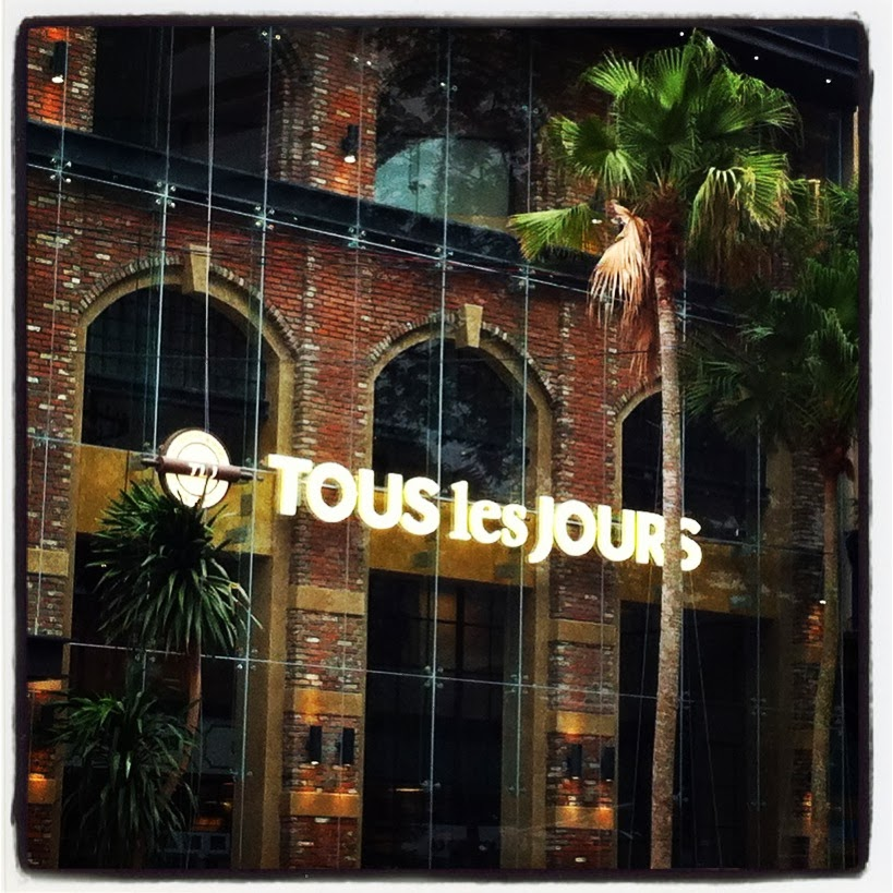 News the second branch of tous les jours at bukit for Tous les cuisinistes