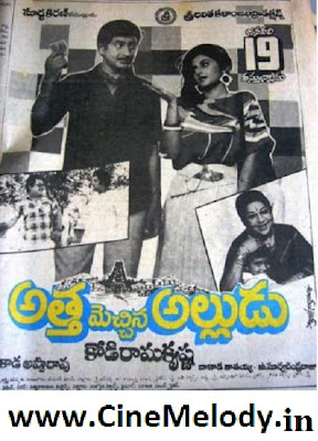 Atha Mechina Aluudu Telugu Mp3 Songs Free  Download  1989