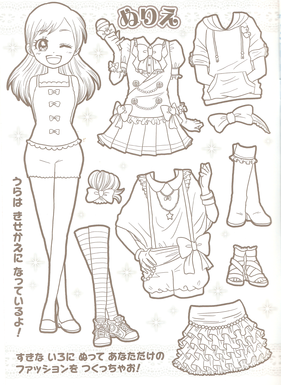 Miss Missy Paper Dolls: Japanese Coloring Book