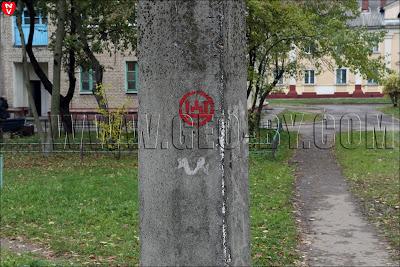 Герб Гедимина на столбе в Минске