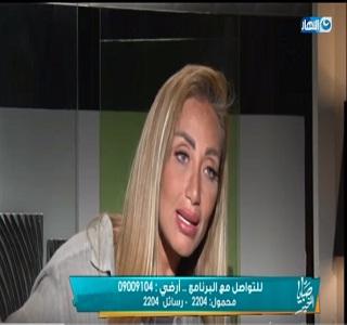 برنامج صبايا الخيرحلقة الأربعاء 26-7-2017 مع ريهام سعيد
