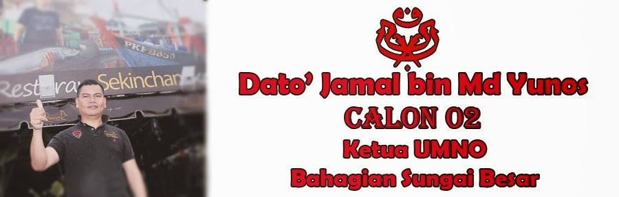 Dato' Jamal Yunos