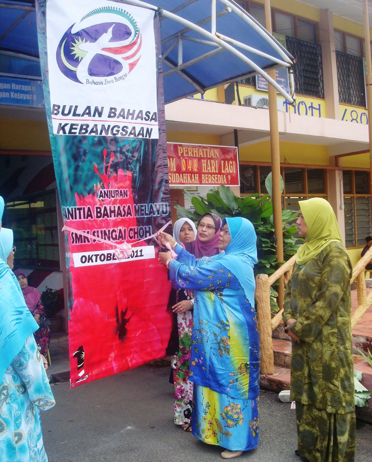 Bulan Bahasa 2011 Kempen Bulan Bahasa Kebangsaan