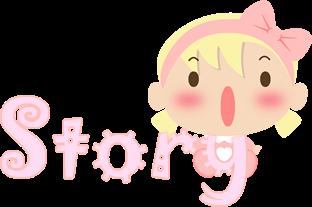 [Baby]  الحلقة 1 من الإنمي الشوجو الجميل Akatsuki no Yona,أنيدرا