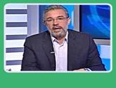 - برنامج تلت التلاتة - مع عمرو خفاجى - حلقة يوم الخميس 4-2-2016