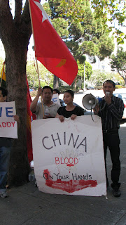 >Save Irrawaddy Protest in front of Chinese Consulate in SF