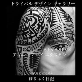 ★  ↓ トライバル タトゥー デザイン 画像・幾何学 模様 文様 民族柄 刺青 デザイン 画像集 ギャラリーページ ↓  ★