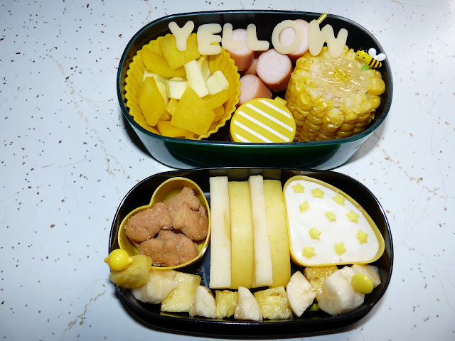 rainbow color yellow bento lunch