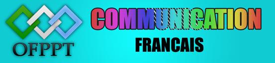 cours de communication 2 ann u00e9e   arabe   francais   anglais