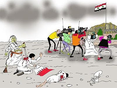 Bahrain, Syria and Media