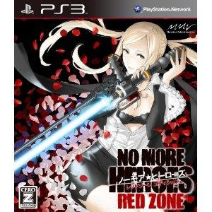 PS3 No More Heroes Red Zone Edition