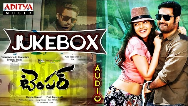 Temper Movie Full Audio Songs | Jukebox | Jr.Ntr | Kajal Agarwal