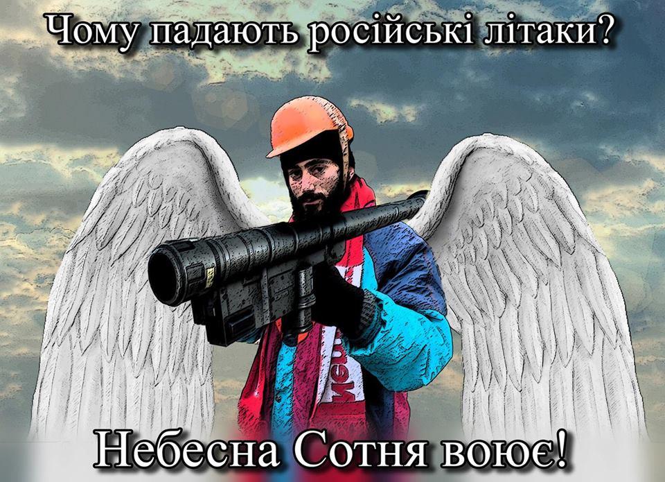 На западе Москвы вертолет упал в водохранилище - Цензор.НЕТ 9942