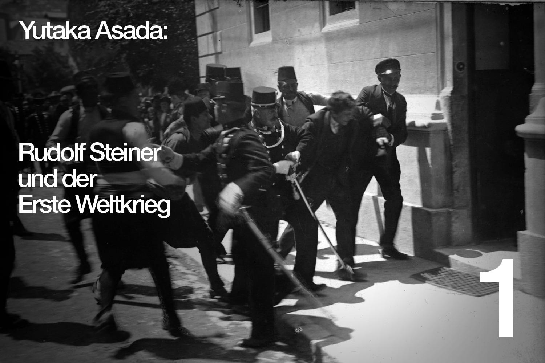 Gavrilo Princip captured in Sarajevo 1914 ...