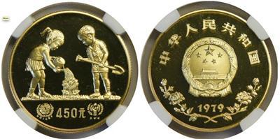 450 yuan