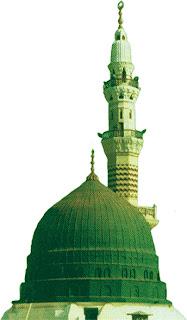 Gumbad of Madina - Madani Madine Wale - Saudia Arabia Pictures