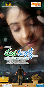 Telugu Movie Mana Kurralle Wallpapers-thumbnail-1