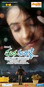 Telugu Movie Mana Kurralle Wallpapers-thumbnail-1
