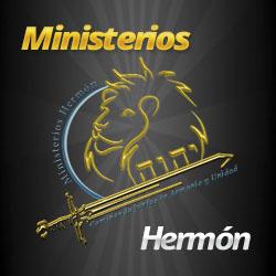 logo-iglesia-cristiana-evangelica-guayaquil-ecuador-ministerios-hermon