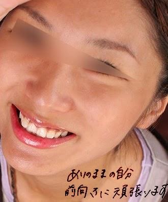 幸せの絶対条件は笑顔!