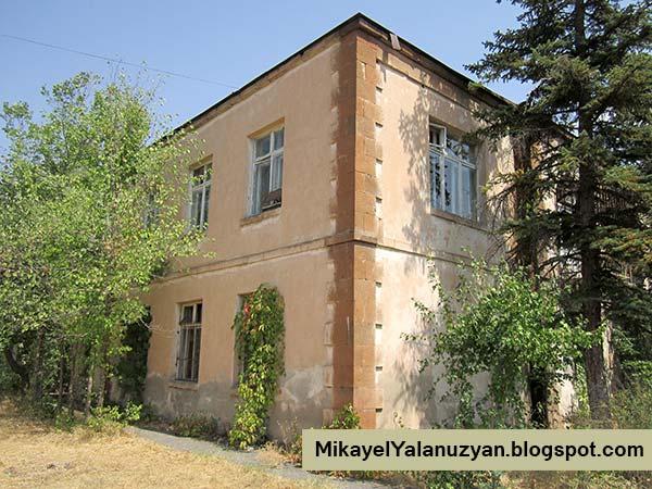 Երևանի բուսաբանական այգի