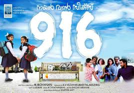 Watch 916 (2012) Malayalam Movie Online