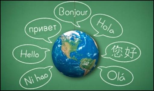 A importância do idioma estrangeiro