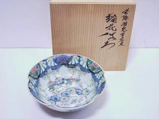 六代走波作 染錦波兎草花文 輪花鉢