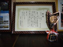 2006年音楽甲子園銅賞 先輩方はすごかった。