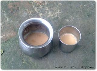 Chah Bna Lo 2-4 Cup Bhai