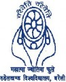 MJP Rohilkhand University Results 2013