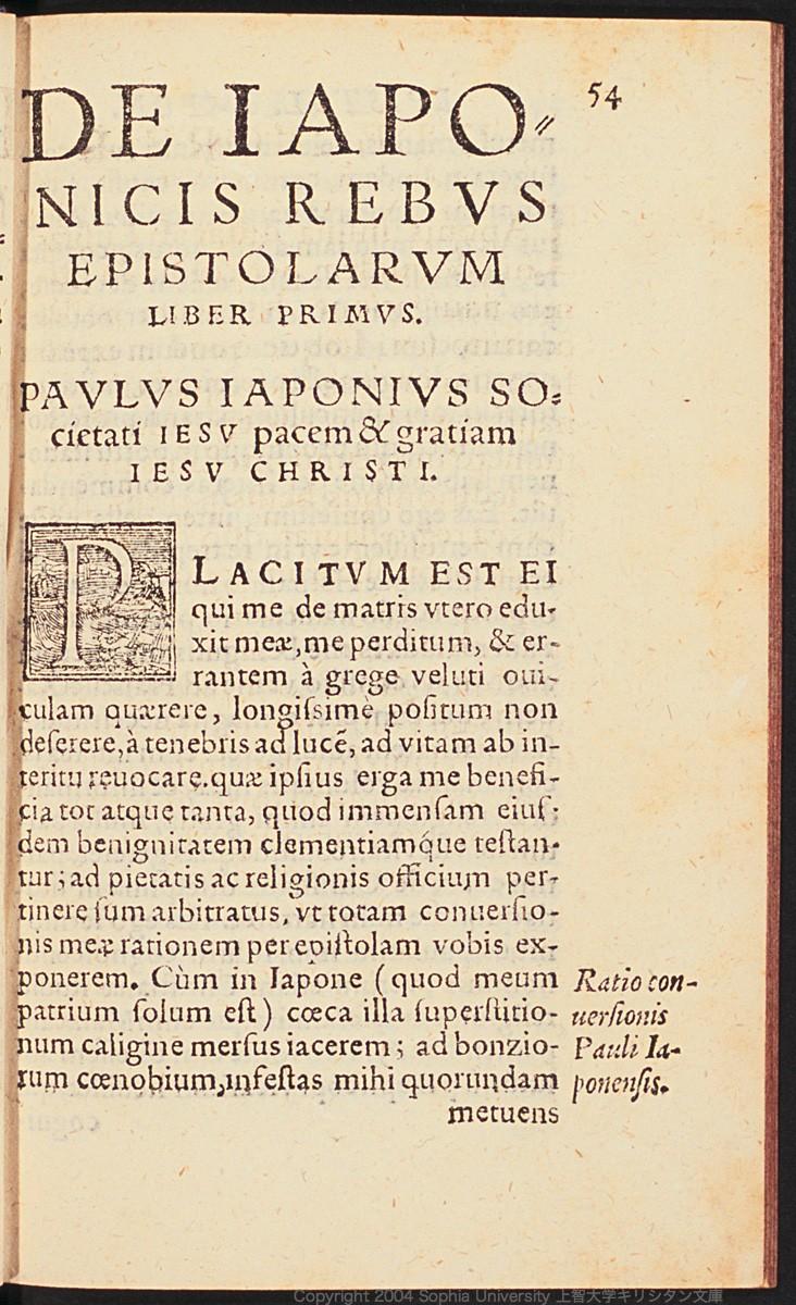 日本関係ラテン語資料・Documenta Latine scripta... 日本関係ラテン語資