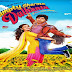 Humpty Sharma Ki Dulhania Full Movie 2014 Watch Online