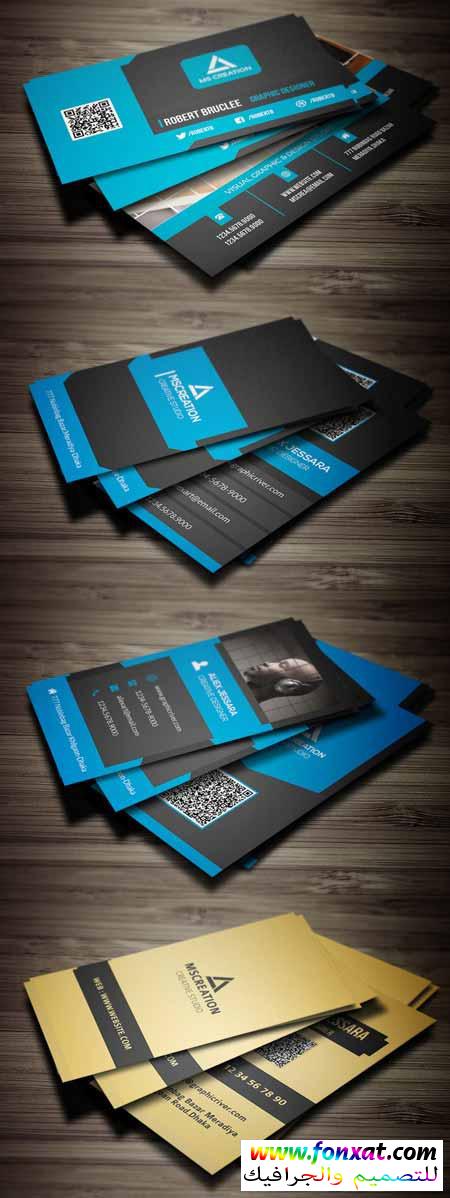 تصميمات الكروت الشخصية رقم Business cards 28 بحجم 25 ميجا بايت