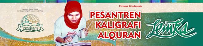 Pesantren Kaligrafi Alquran Lemka