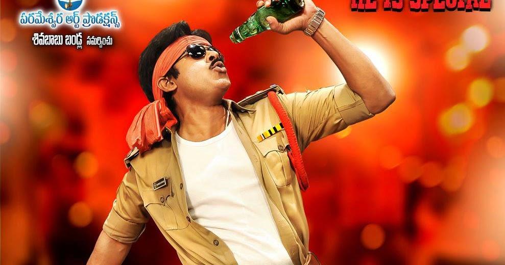 Gabbar singh telugu movie songs 320kbps