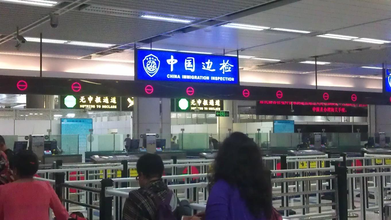 Paket Tour Guangzhou
