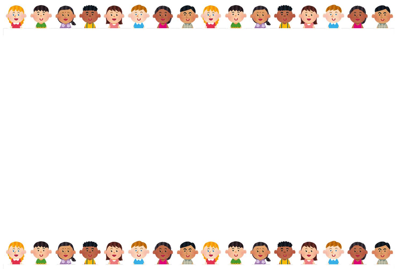 世界の子供達のイラストフレーム(枠) | かわいいフリー素材集 いらすとや