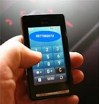 Τώρα και με SMS
