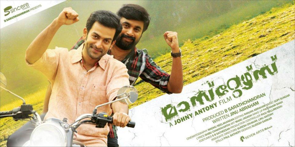 kandahar malayalam full movie free download