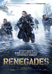 Renegades.2017