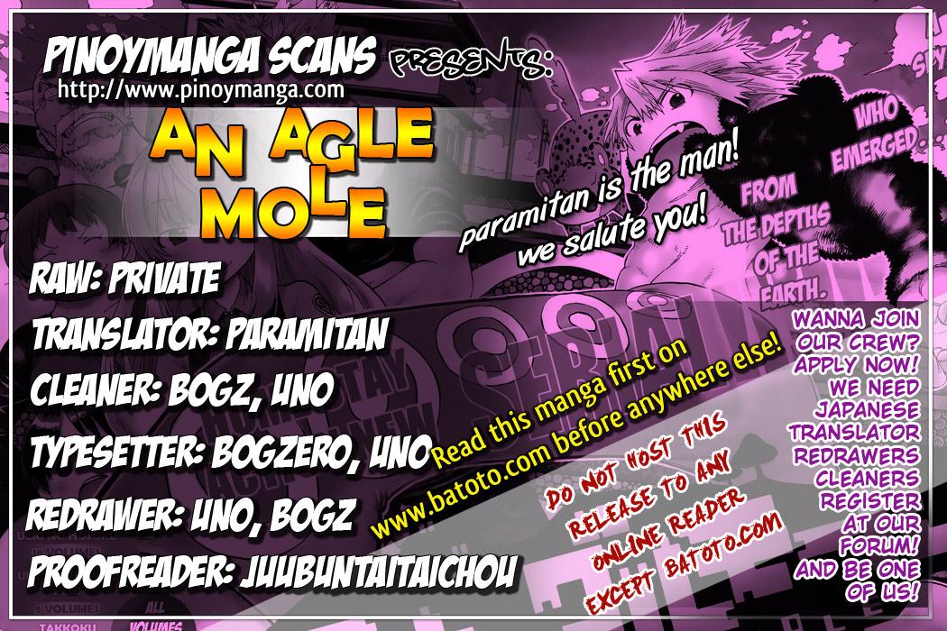 อ่านการ์ตูน An Agle Mole 08 ภาพที่ 1