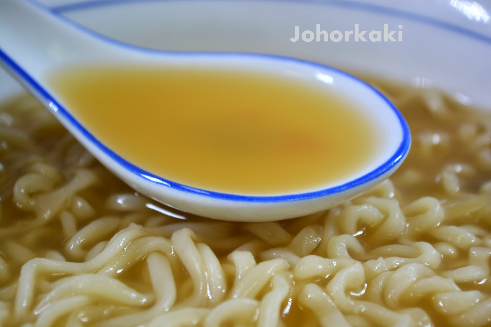 Samyang Japanese Style Flavour U-dong Instant Noodle Soup |FiND DiNiNG ...