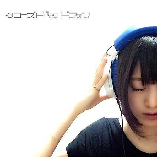 [Single] かをる★ – クローズドヘッドフォン/スタートライン (2015.11.13/MP3/RAR)