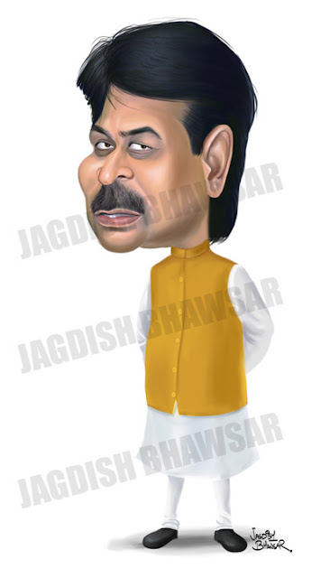 Harshavardhan Patil cartoon caricature