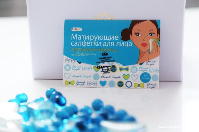 Ellebox Milena Chizhova коробочка апрель 2015
