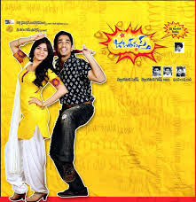 Jabardasth (2013) Telugu Mp3 Songs Free Download