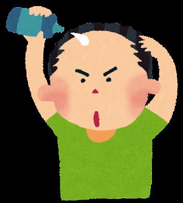 育毛剤を使う男性のイラスト