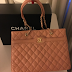 CELEBRITY LIFE:  Nicki Minaj Gets Chanel Gift Bag From Meek Mill !!